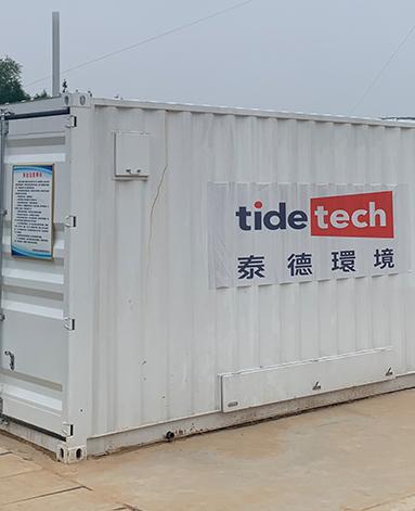 泰安宁阳垃圾渗滤液处理应急项目